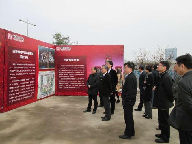 宁波市常务副市长寿永年一行视察银泰东部新城项目建设