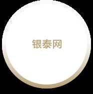 新蒲京赌场35gaoapp